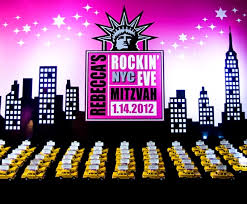 New York Themed Centerpieces by Nyc New York Theme Bat U0026 Bar Mitzvah Party Mazelmoments Com