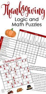 free thanksgiving math puzzles for
