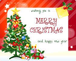 printable merry christmas cards u2013 happy holidays
