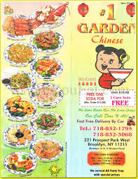 Family Garden Chinese Food 1 Garden Chinese Restaurant In Prospect Park Brooklyn 11215