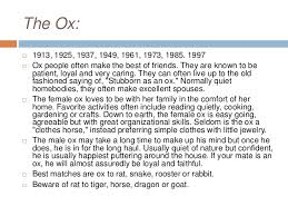 year of the ox 1997 personal traits tics by gabriela guevara q