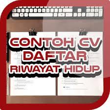 form daftar riwayat hidup pdf contoh cv daftar riwayat hidup 2 4 0 latest apk download for