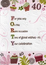 female 40th 40 birthday cards poetry in motion glitter greeting