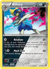what does siege bisharp xy steam siege tcg card database com