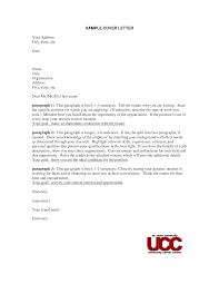 Unusual Cover Letters Unusual Idea Cover Letter Unknown Recipient 4 Cv Resume Ideas