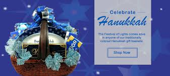 hanukkah gift baskets send christmas gift baskets and hanukkah baskets gift basket