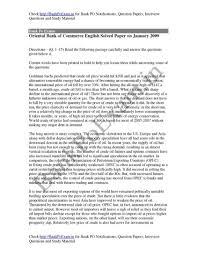 Sample Bank Teller Resume No Experience Bank Essay Essay Bankexcessum Sample Of Bank Teller Resume No
