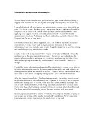 best cover letter for administrative assistant cover letter