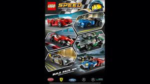 speed chions 2017 speed chions 2017 posters speed chions