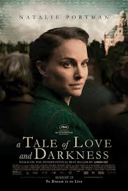 a tale of love and darkness in new city ny movie tickets