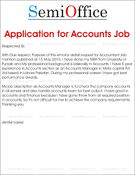 sample of cover letter for accounting job job application for accountant positions