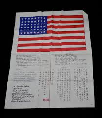 China Flag Ww2 Late Wwii 48 Star Flag Rayon Pilot Blood Chit Mis X Type 4