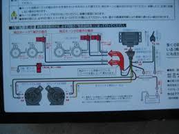05 scion xb horn wiring diagram 4g63t wiring diagram 91