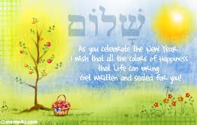 card to say shalom ecard to say shalom