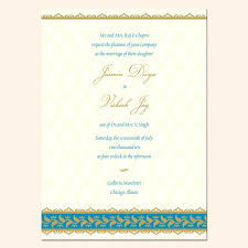nikkah invitation new personal wedding invitation matter for friends or wedding