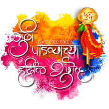 gudi padwa stock vector illustration of editable festivities