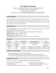 sle cv for quality analyst qa resume objective software testing sle resume quality assurance