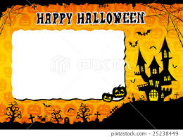 Halloween Backdrop Halloween Backdrop Background Stock Illustration 25238449