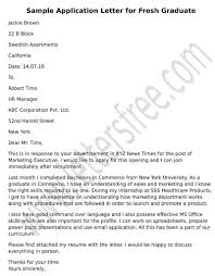 essay format cover sheet application letter bank account opening