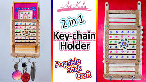 diy 2 in 1 key holder pen holder popsicle stick crafts