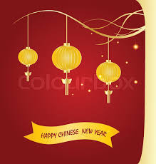 New Year Decoration Elements by Chinese New Year Background With Chinese New Year Decorative