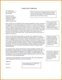 25 unique application letter sample ideas on pinterest cover