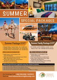 oman hotel deals special packages at oman hotels