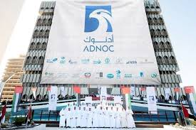 Seeking Abu Dhabi Statoil Among Firms Seeking Stakes In Abu Dhabi Offshore Blocks