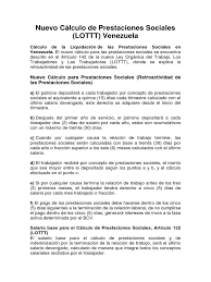 calculo referencial de prestaciones sociales en venezuela nuevo cálculo de prestaciones sociales
