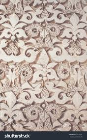 Moorish Design by Moorish Pattern Alhambra Granada Spain Closeup Stock Photo
