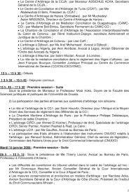 chambre d arbitrage de colloque de l association pour la promotion de l arbitrage en