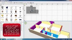 شرح دهان الحوائط وانشاء سلم احترافي اضافة طوابق sweet home 3d