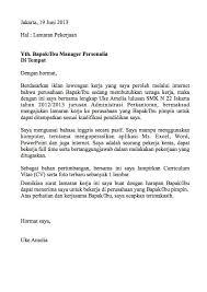 contoh surat formal invitation dalam bahasa inggris frog slinger