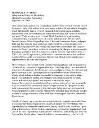 cover letter scholarship phd how to write a killer cover letter
