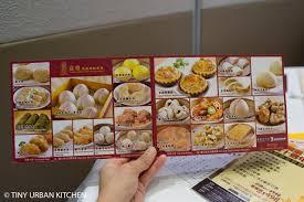Urban Soup Kitchen Menu - fu sing seafood restaurant hong kong tiny urban kitchen