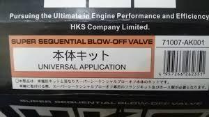 mitsubishi lancer cedia 2001 blow off install u2014 бортжурнал mitsubishi cedia lancer turbo gdi
