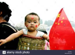 Baby Flag Chinese Baby Boy Waving Chinese Flag In His Father U0027s Basket To