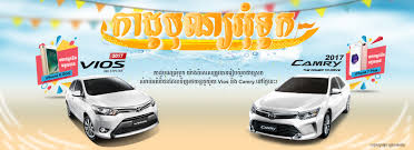 tayota in english toyota cambodia home