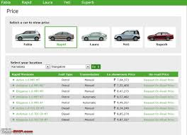 car prize the car price check thread track price changes discounts