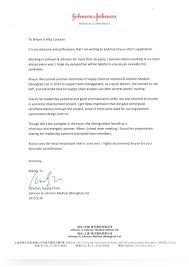 letter johnson u0026 johnson