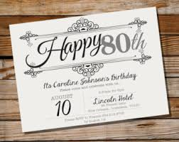 mexican fiesta birthday invitation 16th 30th 40th 50th 60th
