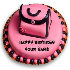 pic of birthday cake free clip arts sanyangfrp