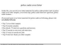 police support cover letter