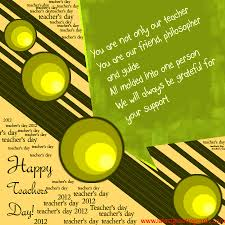 s day cards teachers day greeting cards teachers day ecards