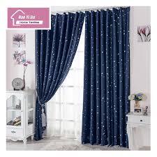 Blue Green Curtains Blue Curtain Shade Curtain Five Color Design Black Curtain