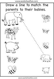 preschool matching worksheet mazes pinterest teaching kids