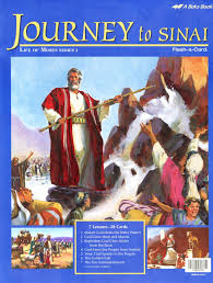 one biblical resources journey to sinai of moses