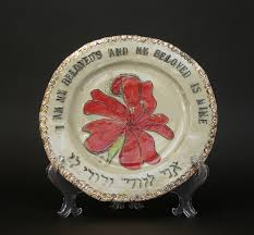 awesome wedding presents 14 best judaica by schwartz ceramics images on