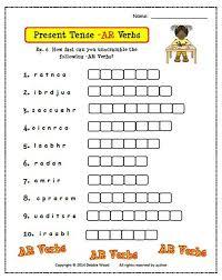 ar verb worksheet free worksheets library download and print