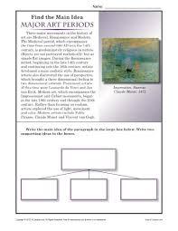 high main idea worksheet about major art movements